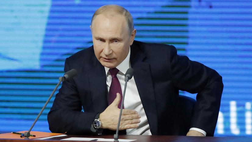 Путин отметил «тектонические изменения» в англосаксонском мире