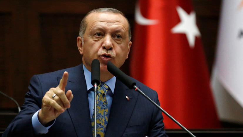 Эрдоган назвал неправильным решение США о выходе из СВПД