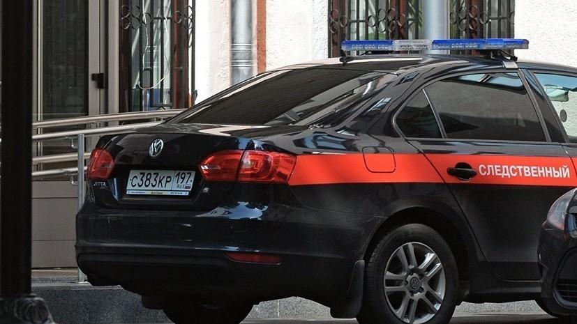 СК возбудил дело из-за гибели двух детей при пожаре в Москве