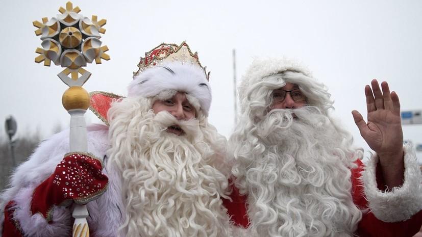 Дед Мороз и Йоулупукки обменялись подарками на границе России и Финляндии