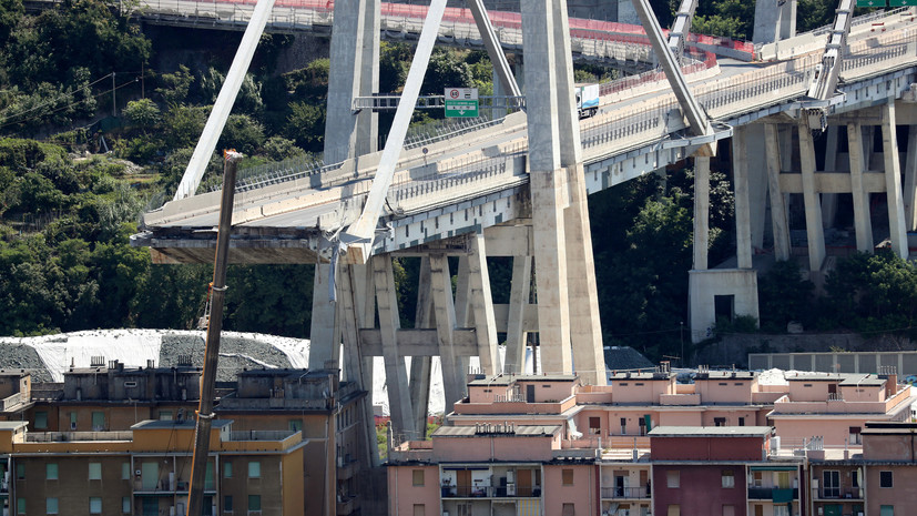 В Генуе начали сносить конструкции обрушившегося моста