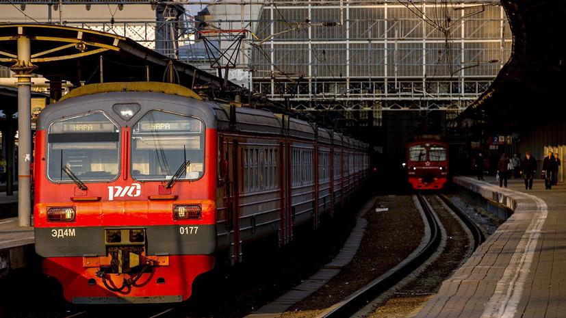 В Москве рассказали об изменениях графика движения электричек в новогодние праздники