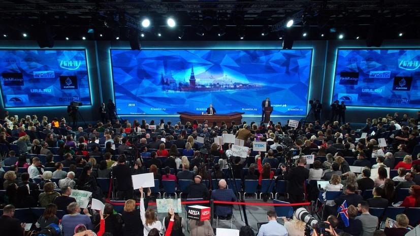 Брилёв прокомментировал большую пресс-конференцию Путина
