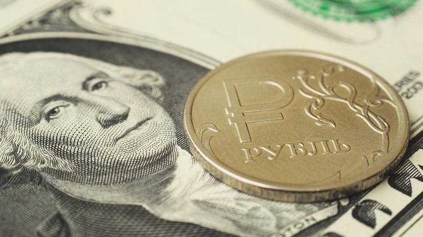 Курс доллара превысил 68 рублей впервые с 14 ноября