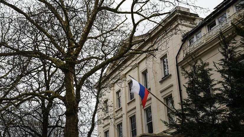 В посольстве России разочарованы позицией Британии по армии Косова