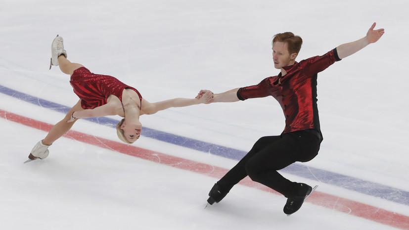 Тарасова и Морозов выиграли короткую программу на ЧР по фигурному катанию