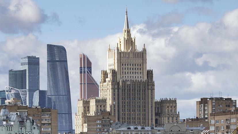 Замглавы МИД России обсудил с дипломатом из ФРГ ситуацию с ДРСМД