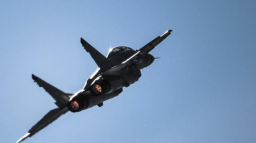 В Ейске истребитель МиГ-29 уронил топливные баки при взлёте