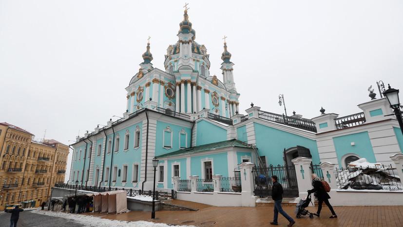 Экспертный совет Рады не одобрил законопроект о лишении УПЦ её названия