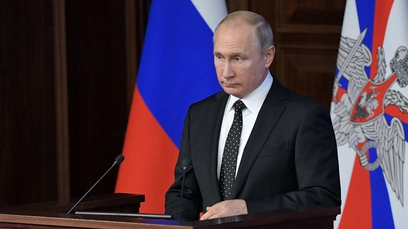 Путин помиловал пятерых осуждённых