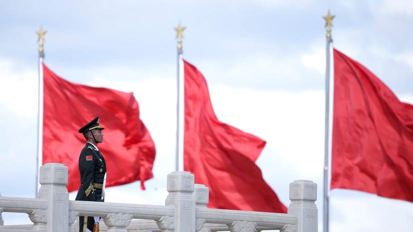 Директор ФБР: Китай пытается сместить США с позиции ведущей сверхдержавы