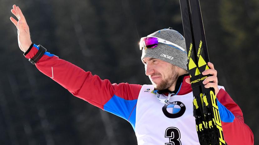 Логинов завоевал серебро в спринте на этапе КМ по биатлону в Нове-Место