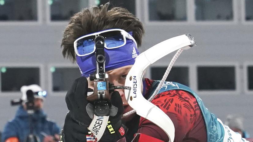 Елисеев признался, что подтолкнул Логинова на спуске на этапе КМ в Нове-Место