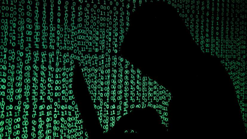 Эксперт прокомментировал обвинения в адрес граждан КНР в хакерских атаках на компании США