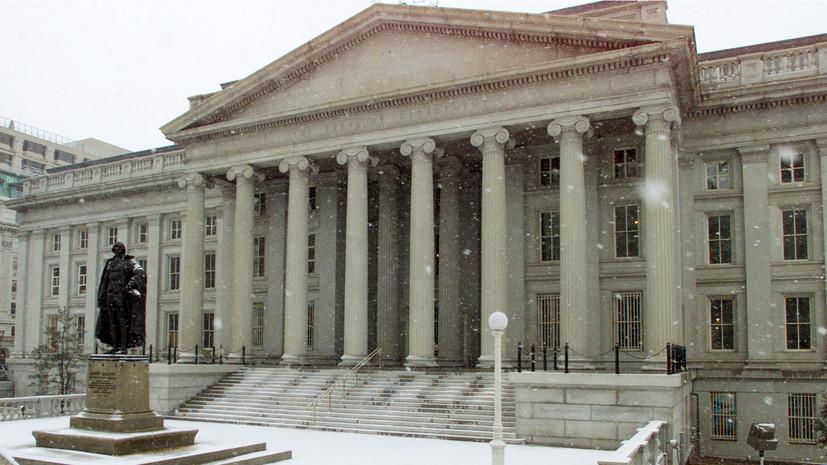 Минфин США отложил начало действия санкций против «Группы ГАЗ» до марта
