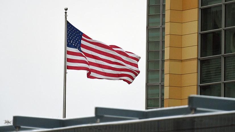 США увеличили сбор за трёхлетнюю визу для россиян в два раза