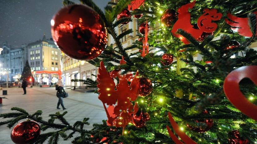 В Москве разработали три новогодних маршрута