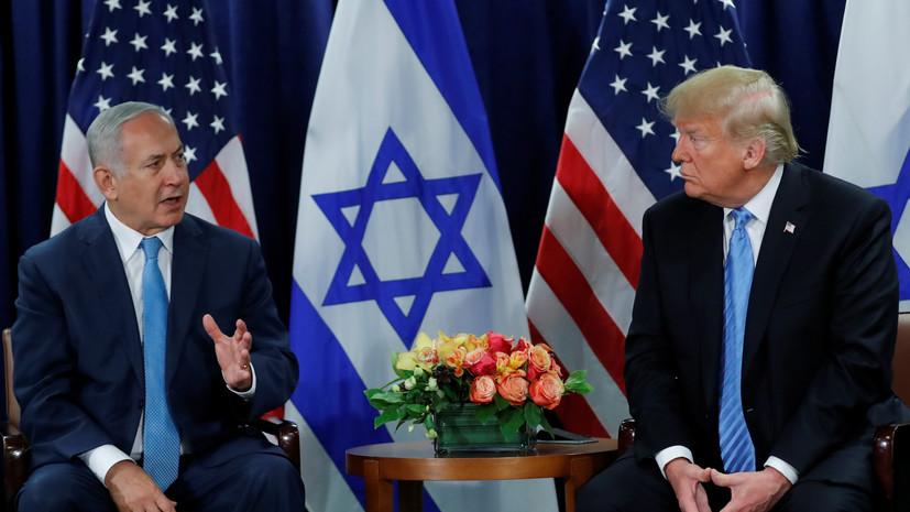 Нетаньяху обсудил с Трампом ситуацию в Сирии