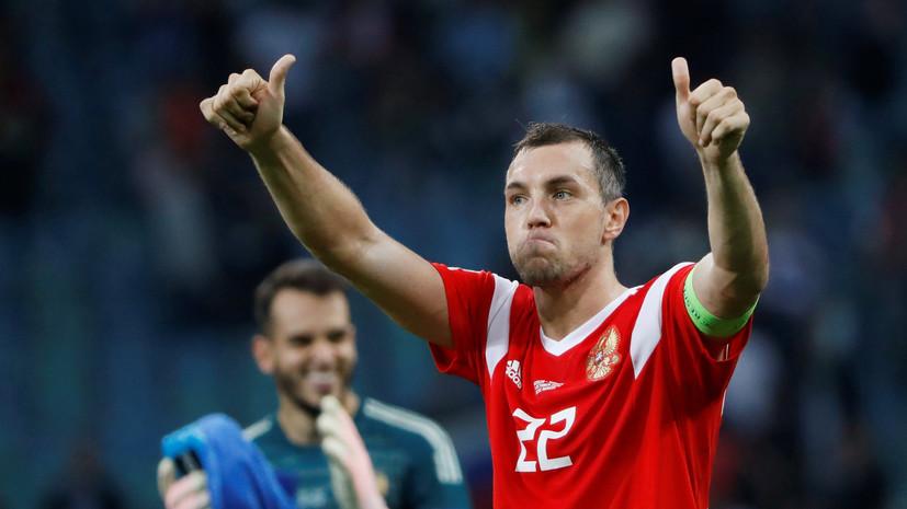 Дзюба рассказал о своём отношении к званию лучшего футболиста года по версии РФС