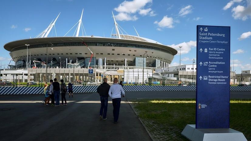 «Зенит» ведёт переговоры о проведении турнира UFC и Матча звёзд НБА в Петербурге
