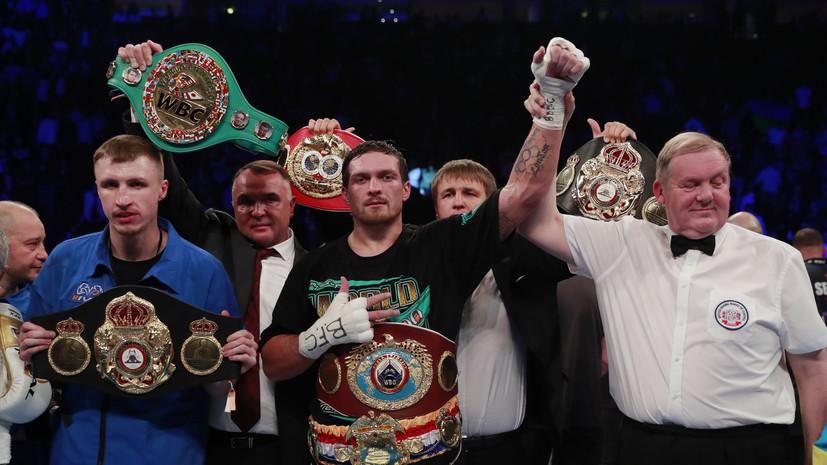 Украинец Усик признан боксёром года по версии ESPN
