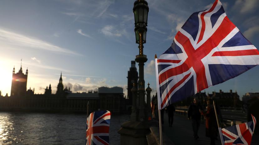«Сдержанное» сотрудничество: в британском парламенте призвали Лондон «оставаться открытым» для диалога с Москвой