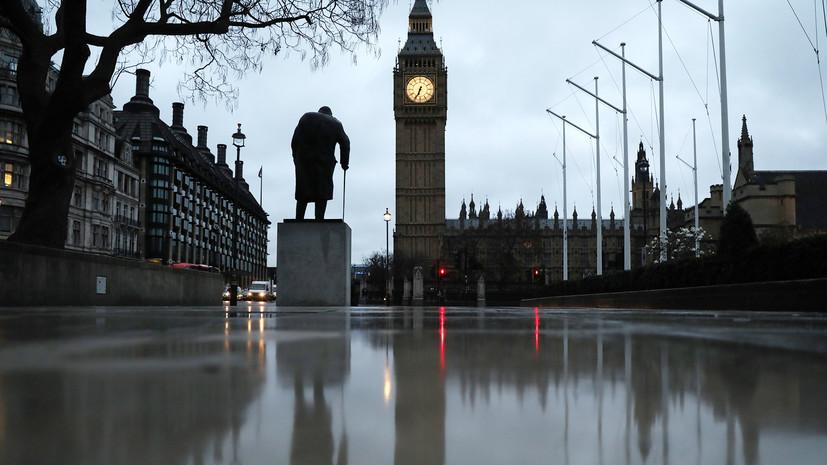 В парламенте Британии призвали «оставаться открытыми» для диалога с Россией