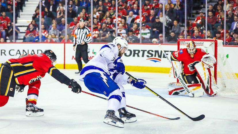 Две передачи Кучерова помогли «Тампе» переиграть «Калгари» в НХЛ