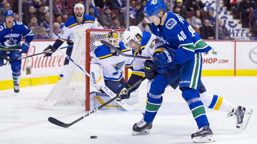 «Сент-Луис» уступил «Ванкуверу» в НХЛ, несмотря на шайбу Тарасенко