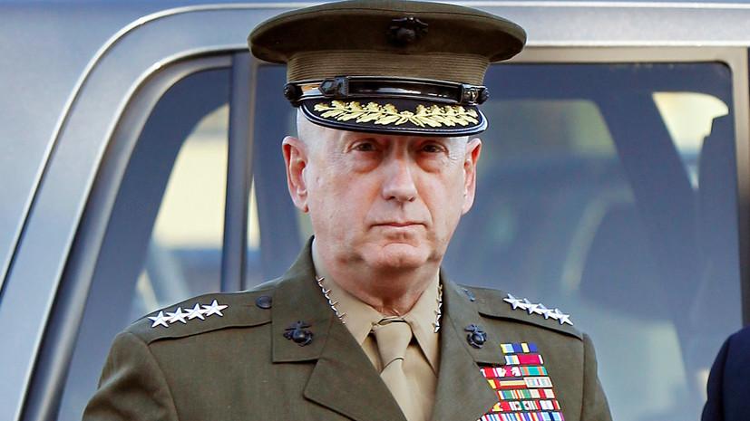 Эксперт объяснил отставку Мэттиса с поста главы Пентагона
