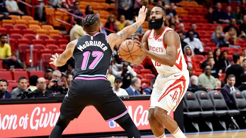 35 очков Хардена не помогли «Хьюстону» избежать поражения от «Майами» в НБА