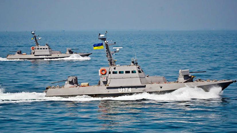 На Украине заявили о повышении боевых возможностей ВМС