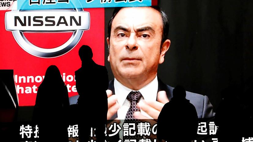 СМИ: Прокуратура Токио проводит обыски в доме Карлоса Гона