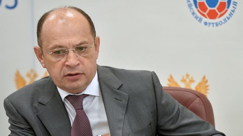 Прядкин рассказал, почему не собирается выставлять свою кандидатуру на выборы президента РФС