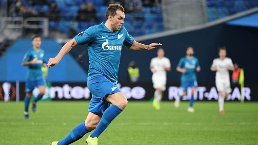 Дзюба признался, что вёл разговоры о переходе в «Локомотив»