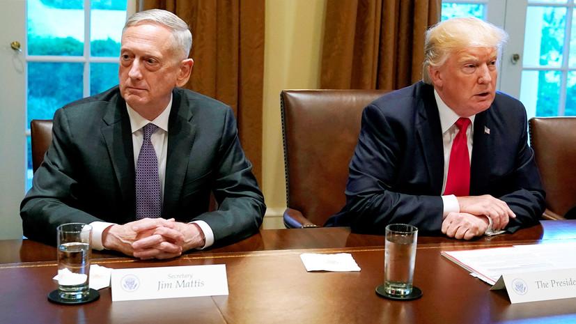 Бешеный Пёс уходит: Трамп заявил об отставке главы Пентагона