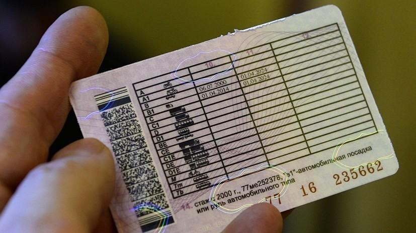 В МВД оценили возможность введения нормы о пожизненном лишении водительских прав