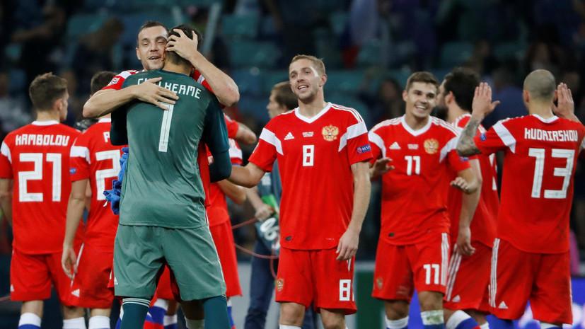 Эксперт оценил 48-е место сборной России в рейтинге ФИФА