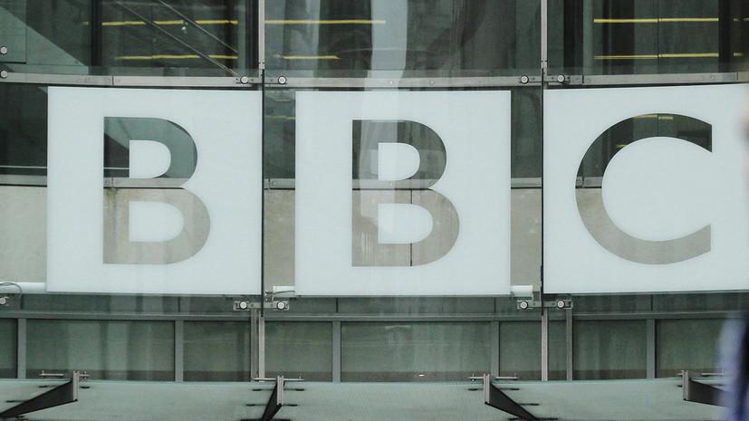 Роскомнадзор начинает проверку в отношении BBC