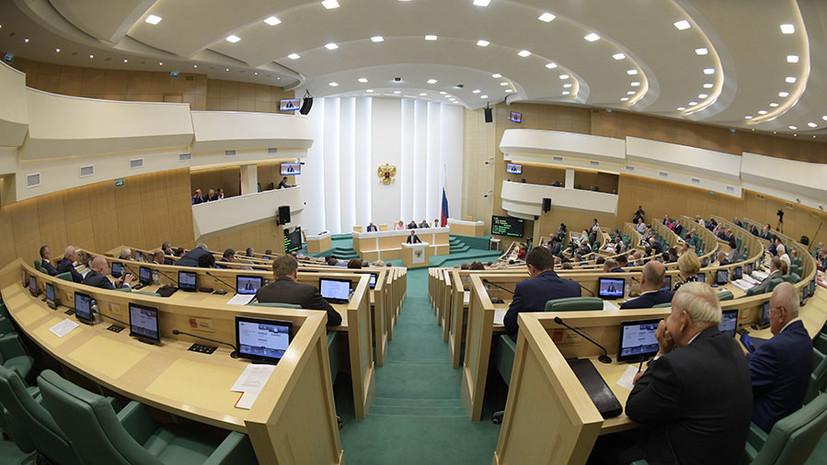 Совфед одобрил закон о смягчении статьи 282 УК