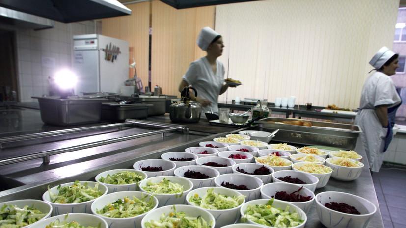 В ХМАО обнаружили некачественную крупу, предназначенную для школьного питания