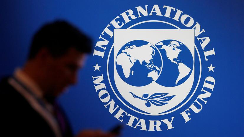 Украина получила первый транш от МВФ по новой программе