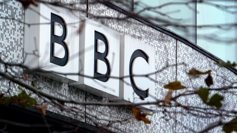 Эксперт прокомментировал начало проверки Роскомнадзора в отношении BBC