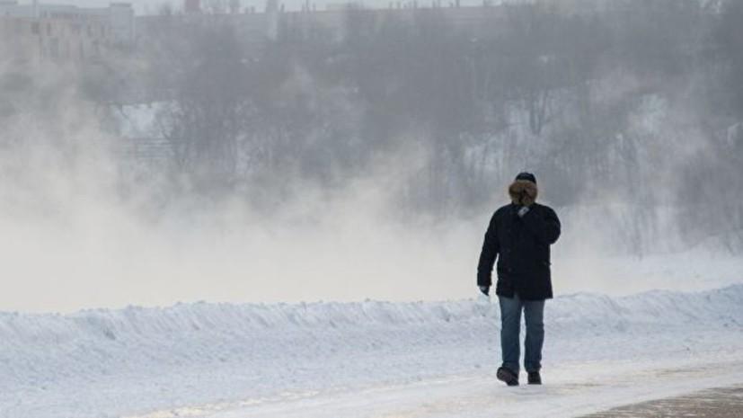 В Гидрометцентре предупредили об аномальных морозах в Сибири