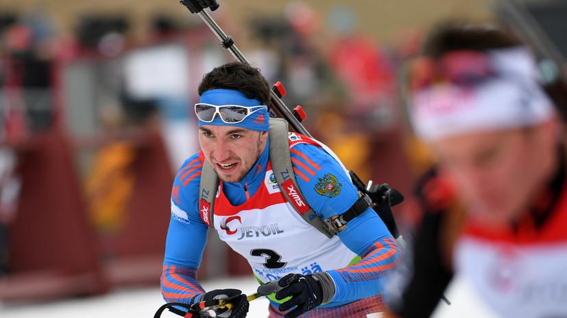 Норвежский биатлонист Кристиансен: надеюсь, что теперь Логинов соревнуется с нами на равных условиях