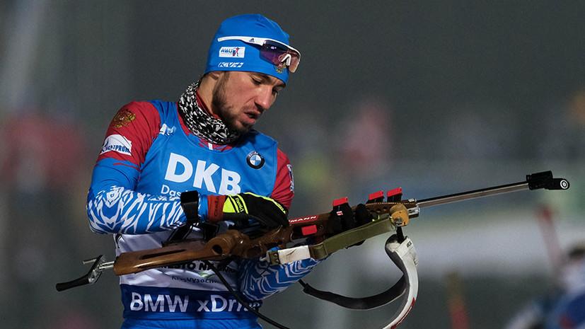 «С его участием в гонках нужно смириться»: как зарубежные спортсмены отреагировали на успехи Логинова в Кубке мира