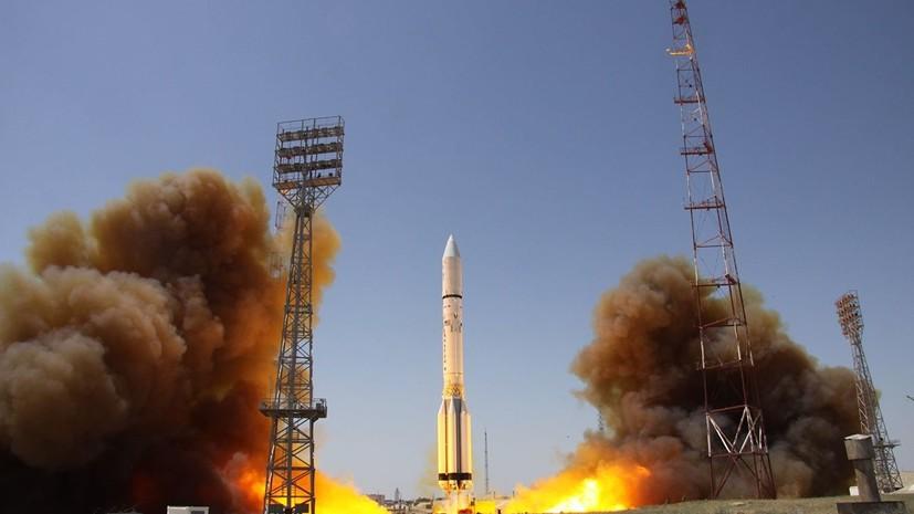 Ракета «Протон-М» вывела на орбиту военный спутник