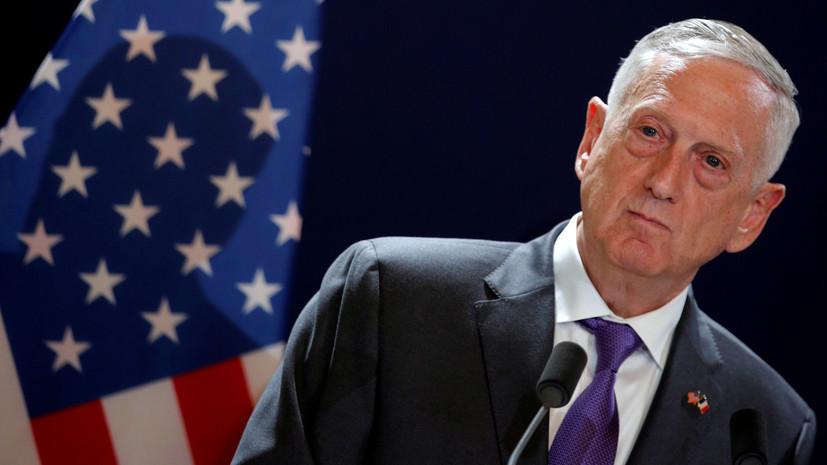 Эксперт оценил отставку Мэттиса с поста главы Пентагона