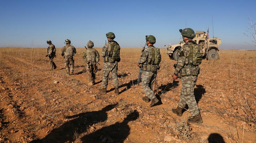 Лавров оценил решение США о выводе войск из Сирии