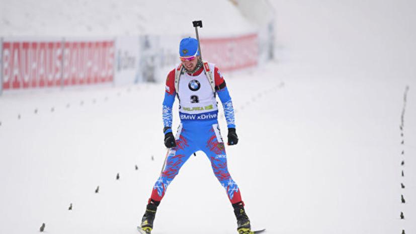 Тихонов: Логинов уже давно лидер сборной России по биатлону